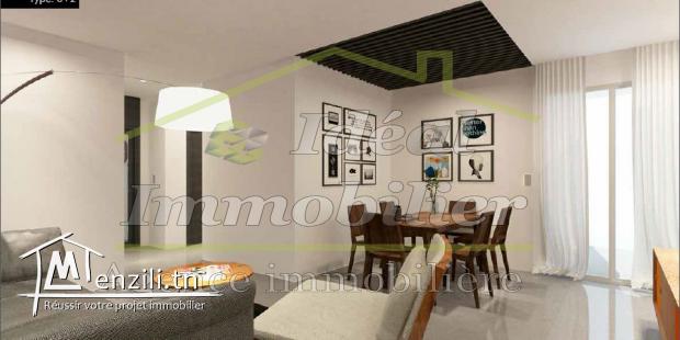 A vendre un Appartement  S+2  à Jinen Ennasr
