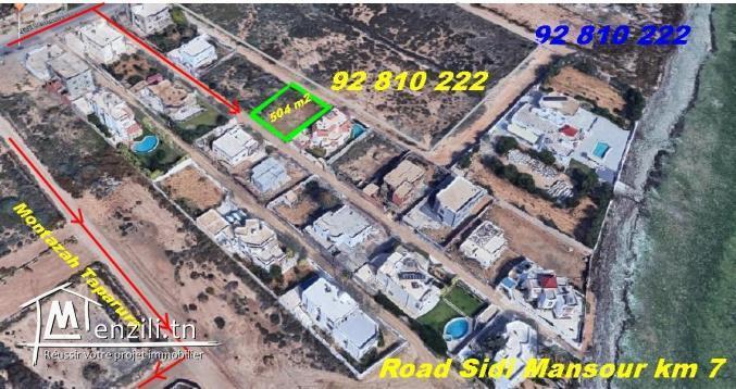 terrain à vendre sidi mansour km 7