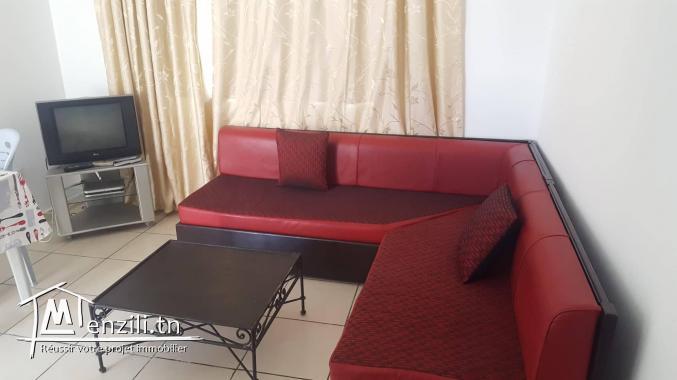 Appartement Aziza