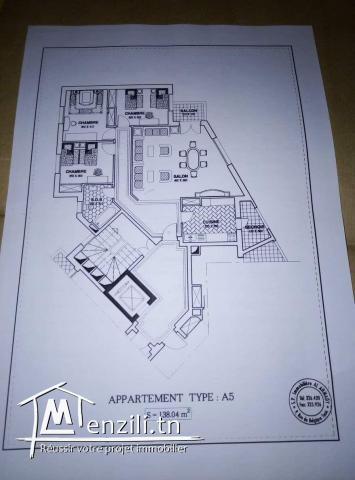BONNE AFFAIRE a VENDRE Appartement a BOUMHAL el BASSATINE ben AROUS