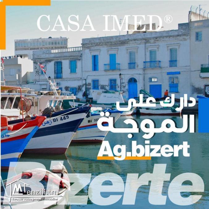 Terrains a vendre pied dans l'eau à Bizerte.. 28910825