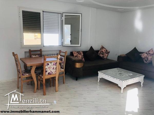 Appartement Iyed à Hammamet Centre