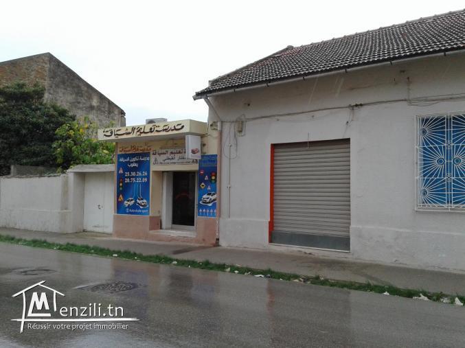 ViLLA a vendre a menzel bourguiba rue de palestine