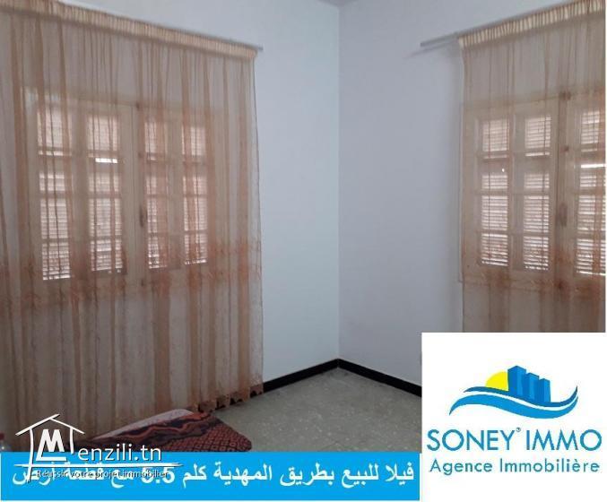 VILLA ROUTE DE MAHDIA KM 5 Propriétés  Villa  Sfax  Villa route de Mahdia km 5