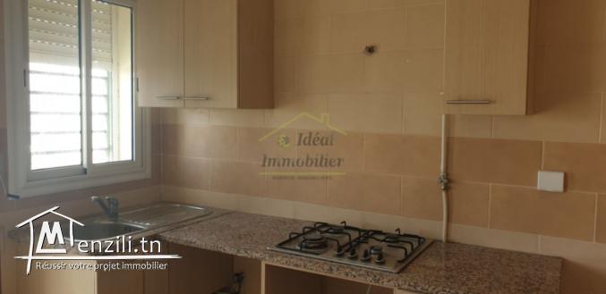 A vendre un appartement S+1 à Bhar Lazrek