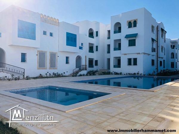 Appartement Dalia 1 à Yasmine Hammamet