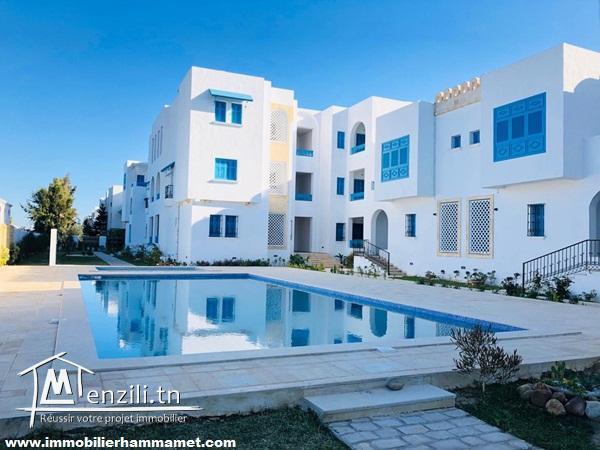 Appartement Dalia 2 à Yasmine Hammamet