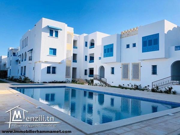 Duplex Dalia à Yasmine Hammamet