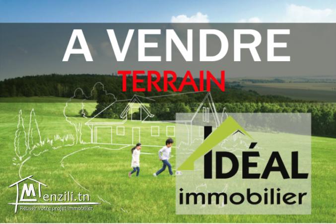 A vendre un terrain au Zone industrielle El Kram (Lac 3)