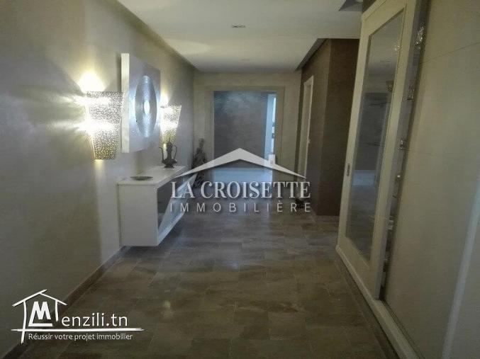 Appartement à Ain Zaghouan nord Ref ZAV0056