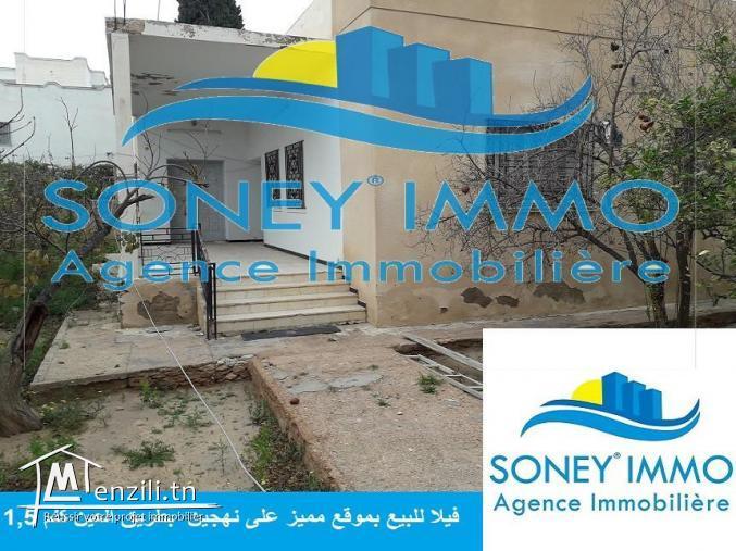 Villa à vendre route Ain km 1,5 SFAX