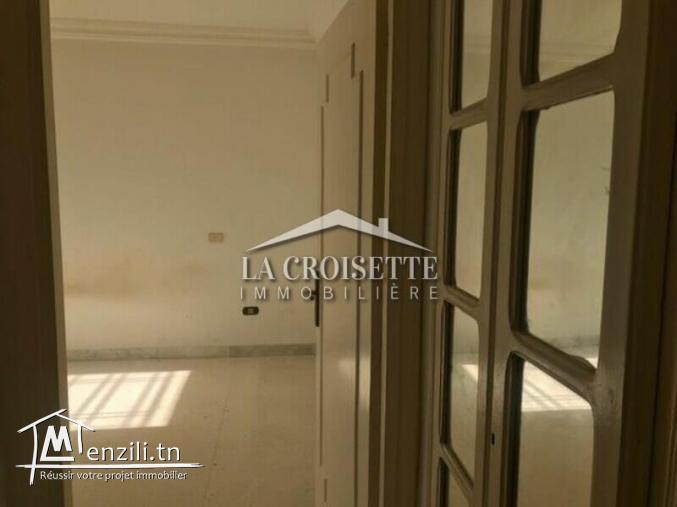 Appartement S+3 à vendre Carthage Byrsa ZAV0117