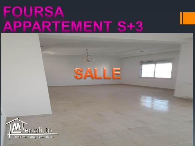 2 Appartements S+3 au  rez-de-chaussée  à cité Erriadh la Marsa