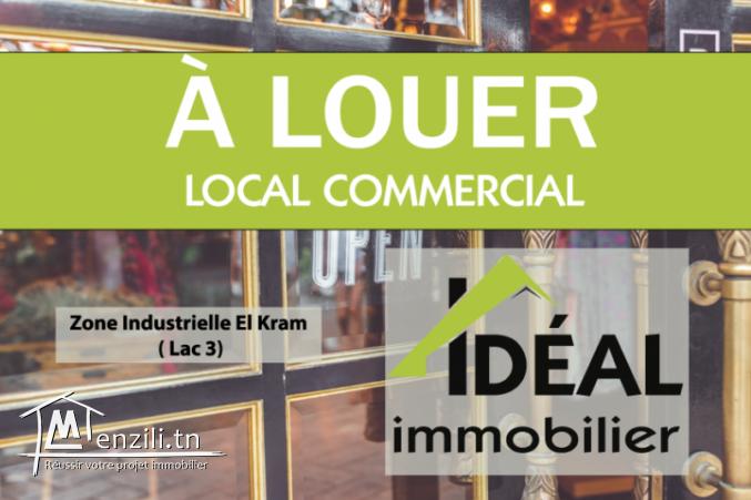 A louer local commercial – Zone Industrielle El Kram