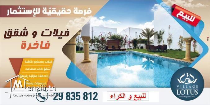 Des appartements et des villas a louer ou à vendre à Djerba