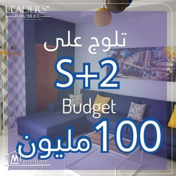 appartement situé à 1km de #yassmin #hammamet contactez nous 27 246 310