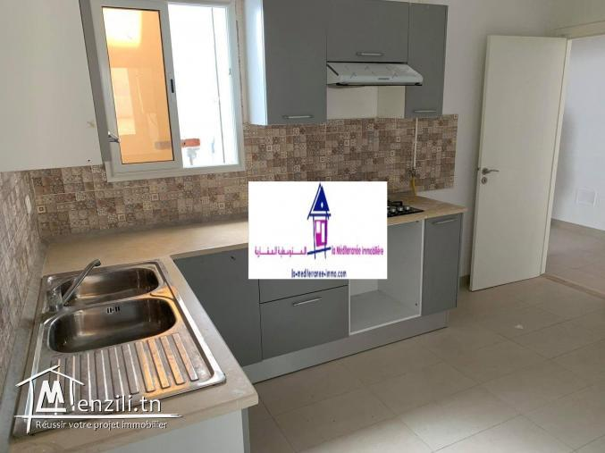 Appartement à Bougranine