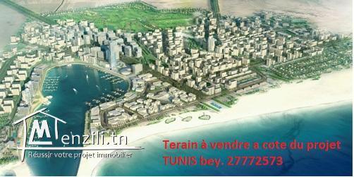 Terrain a Vendre à coter du projet Tunis BEY Raoued