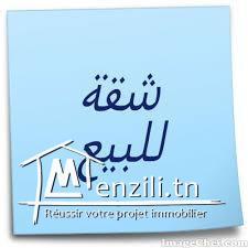 Appartement a vendre RTE mharza Km 3 Sfax