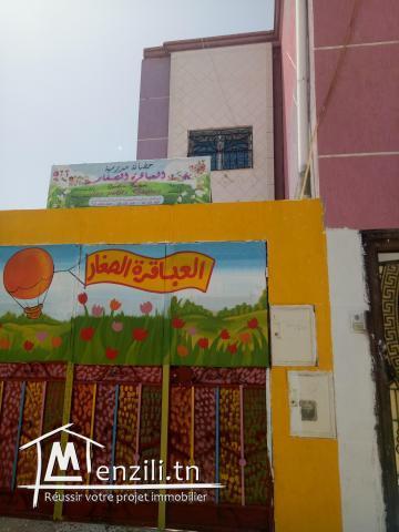 بيع منزل بثلاث طوابق سيدي حسين