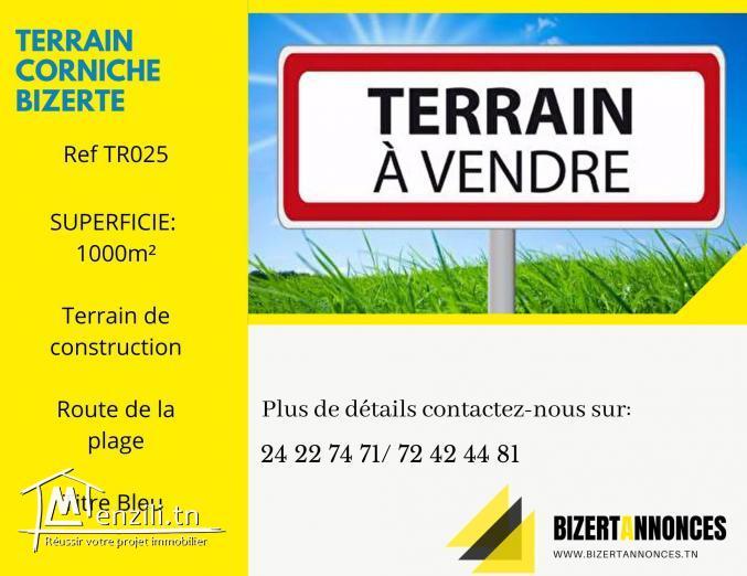 A vendre lot de terrain à construire à Karnich Bizerte dans un excellent emplacement.