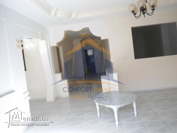 a vendre maison à Cité Hana Bizerte