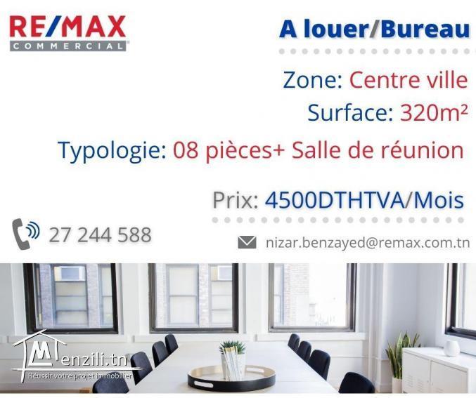A louer bureau au centre ville Tunis