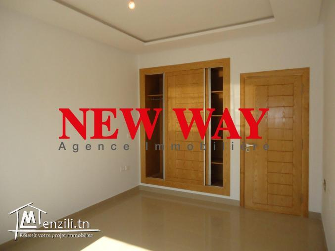 appartement(s+1) d'une superficie 68 m² à sahloul