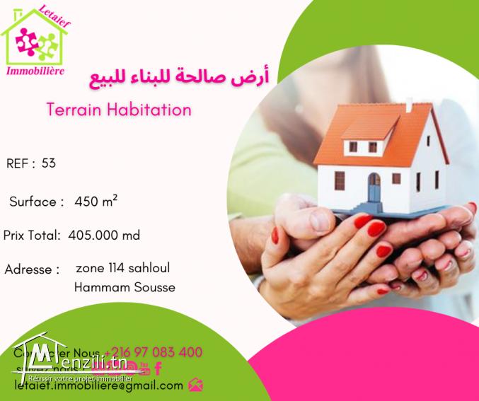 REF TH 53 : Terrain de 450 m² a zone 114 sahloul hammam sousse