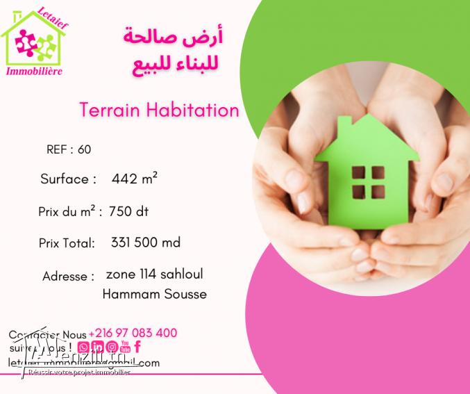 REF TH  : 60 Terrain de 442 m² a zone 114 sahloul