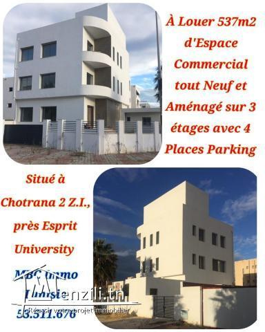 537mé espace commercial à chotrana 1 près esprit university