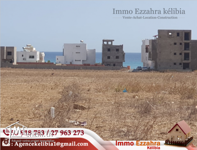 TERRAIN à bâtir à plage Ezzahra - Hammem El Ghzèz