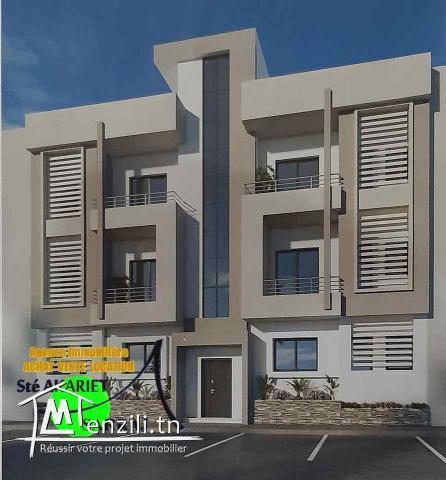 Villa Inachevé RDC Et Possibilité De Construire 2 étages