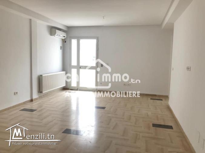 ♥️ Vente coquet appartement S+2