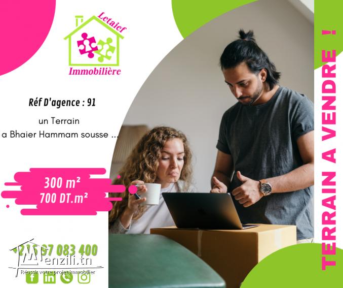 Réf D'agence : 91 Terrain de 300 m²  a Bhaier Hammam Sousse