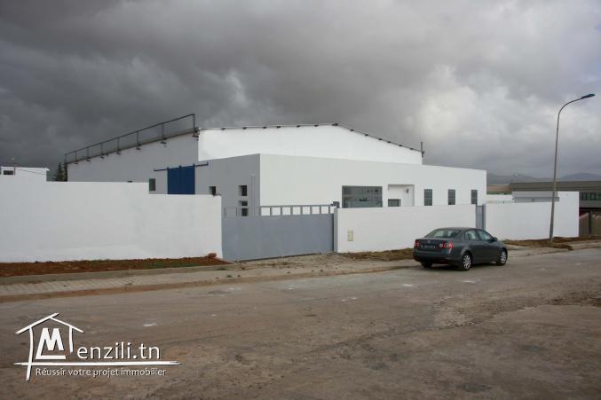 locale Industriel a vendre ou a louer a El ghzela Mateur