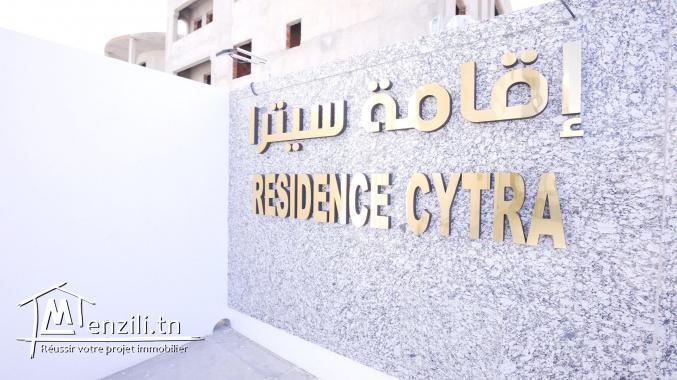 A VENDRE un Appartement S+1/S+2 Neuf HAUT STANDING Cité Manar ,Kairouan