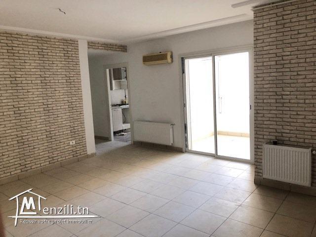 Superbe appartement S+2 idéal pour jeunes mariés ou petite famille