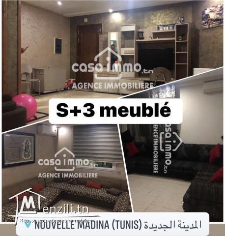 À louer des appartements meublés