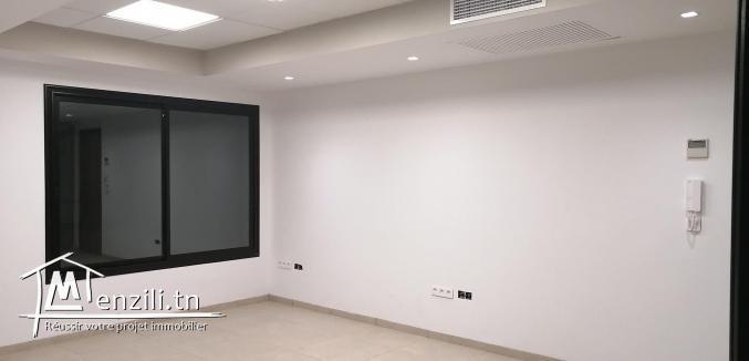 A louer bureau à Tunis belvédère