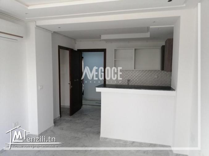 Notre agence met en vente un appartement S+1 au 4 ème étage à AFH Mrezga.