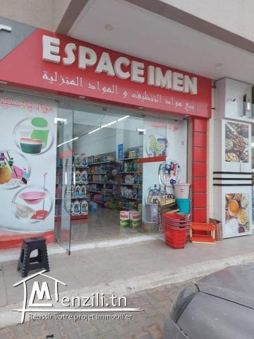 Localr Commerciale