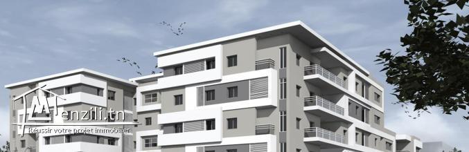 A Vendre terrain de 900m² pour promotion immobilière à El Kram