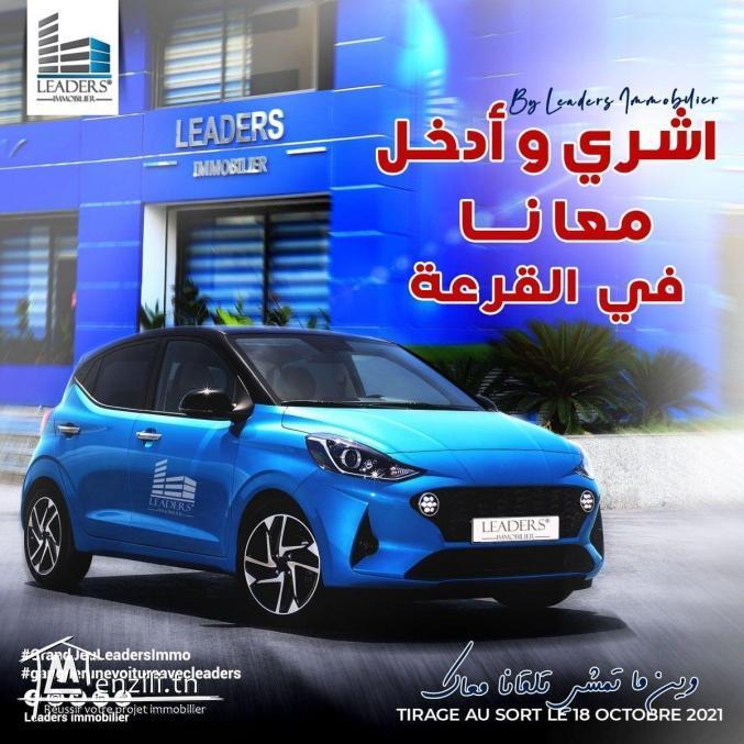 Vente d'un appartement en S+2à  Ain Zaghouan Nord / 27 246 324