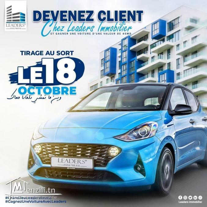 Vente d'un appartement en S+3, à Cité L'Wahat.