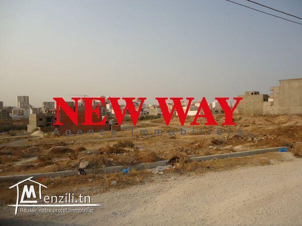 Terrain à Bouhsina dans un nouveau lotissement