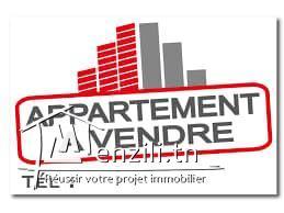 Appartement s+1  à #Sahloul 4 ac parking sous sol