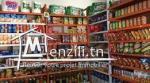 """Fonds de commerce de 45 m² """"vente de tabac et fruit sec et diversité"""""""